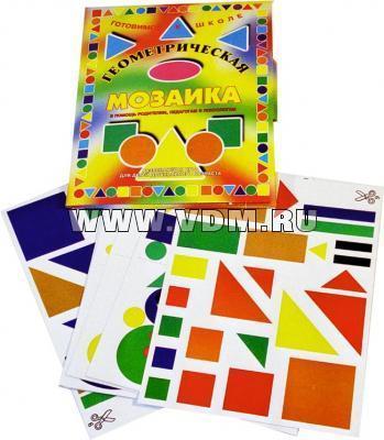http://shop.vdm.ru/products_pictures/b3585.jpg