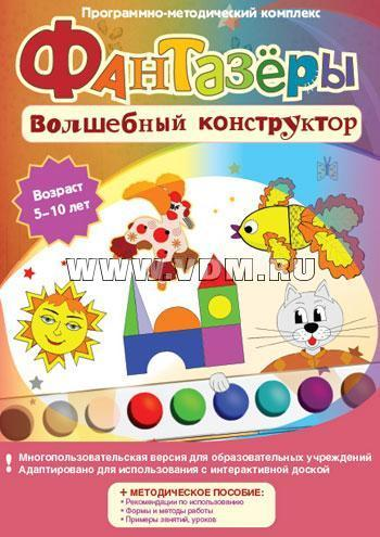 http://shop.vdm.ru/products_pictures/b42367.jpg