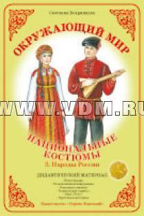 http://shop.vdm.ru/products_pictures/b43795.jpg