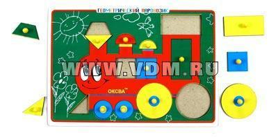 http://shop.vdm.ru/products_pictures/b5063.jpg