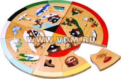 http://shop.vdm.ru/products_pictures/b8332.jpg